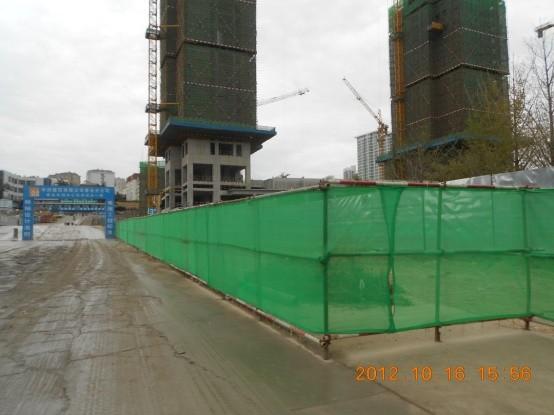 青岛华润中心项目10月工程进度(2012年10月)